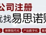 长丰县吴山镇在可以注册公司吗合肥快速公司注册