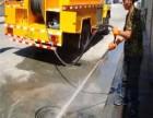 杭州疏通下水道高压清洗排污清理化粪池疏通马桶地漏便池