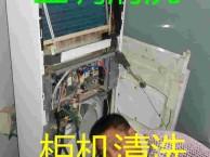 洪山广埠屯空调清洗公司,珞喻路各种空调深度蒸汽拆洗