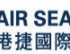 辽宁港捷国际物流有限公司沈阳分公司