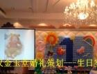 武汉儿童生日派对**武汉金玉堂派对满月百天周岁十岁