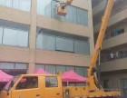 中山高空建筑安装车,高空检修车,高空拆除工程车