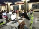 平面设计 CAD 广告设计 室内设计 办公管理 ps 东翔