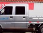 个人栏板小货车!承接合浦周边短途/拉货/搬家/物流
