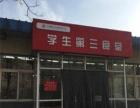 九里徐州工业学院食堂窗口对外转让