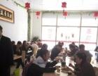 (个人)燕郊饭店 餐厅转让临街底商有照 天然气S
