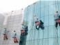 高空作业,瓷砖 幕墙 玻璃 外墙清洁 整体清洗公司