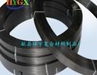 加固用高强度一级碳纤维板,1.2MM 1.4mm 厚