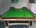 石家庄台球桌出售 专卖台球桌 台球桌低价直销 安装