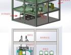云南昭通兽药粉剂包装机 兽药粉剂全自动生产线