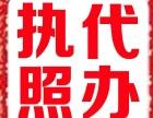 宁波免费代办注册公司(专业代理做账)省时 省力 省钱