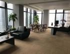 (出租) 汉嘉国际 豪华装修带办公家具,名企集聚地,急租!汉嘉大
