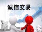 徐汇公司注销流程资料 吊销转注销