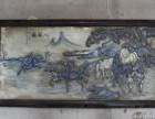 北京的唐英瓷板画拍卖公司好不好