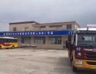 广东省内哪里可以考A1大巴A3公交B2货车
