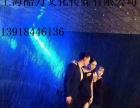 上海酷万文化传媒现有雨屋火爆租赁中