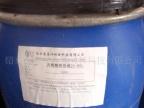 供应纺织品面料粘接涂层胶软性PA胶水