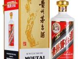 滨州高价回收烟酒礼品,邹平回收茅台酒,博兴回收五粮液酒