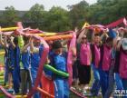 怀化员工拓展训练 团队趣味活动 同学聚会