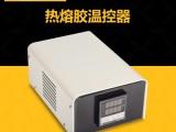 长安PUR胶加热器,虎门厚街标准PUR热熔胶30cc预热器