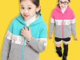秋冬新款时尚韩版儿童加厚保暖上衣童装潮女童中长款连帽卫衣外套