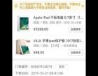 apple ipad 128gWi-Fi9.9成新