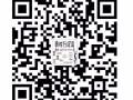 上海高仿衣服服装质量好吗顶级大牌哪里找?