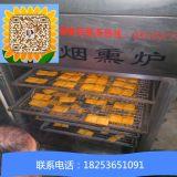 山东的150型豆干烟熏炉多少钱