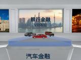 广西壮族自治区优秀的银行理财VR