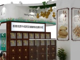 2021第六屆北京中醫藥健康養生展覽會
