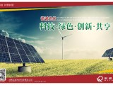 诺诚光伏太阳能发电出色的品质在业界具有高人气