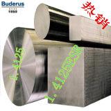 供应德国塑胶模具钢圆钢 1.4125板材齐全 免费取样