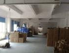 石岩料坑一楼260平米厂房出租