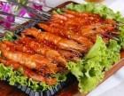 海鲜烧烤技术培训海鲜烧烤扶持加盟 海鲜烧烤做法