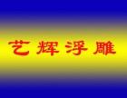 河北石家庄正定县精雕软件培训招生