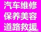 宜春高速道路救援货车补胎拖车搭电多少钱电话