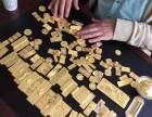 伊春市区最高价回收黄金 铂金 钻石等一切有价首饰