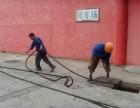 上海管道疏通 疏通下水道 清洗管道