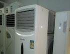 泰安高价收售宾馆酒店用品、空调、冰柜、家具家电等