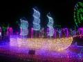 绚烂的灯光节展览灯光节厂家灯光节出售专业服务