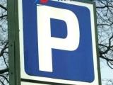 南京安防监控安装 门禁对讲 停车场系统 光纤宽带 仲子路智能