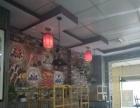 西安东关南街一百二十平餐饮串串店转让