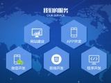 南宁网站建设网站系统定制开发小程序开发九致度公司