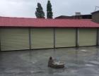 仓库 260平米