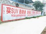 农村墙体广告投放途径