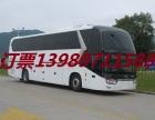 温州乐清到漯河汽车%直达客运站18989775785时刻表