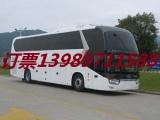 乘坐瑞安到亳州的汽车18989775785长途大巴