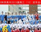 专业提供东莞团体大合影拍摄东莞学校毕业照拍摄集体照