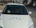 盐城市模拟驾驶员考试,陪练