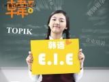 怎么学习韩语零基础开始
